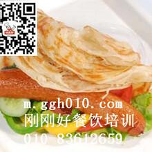 北京手抓饼培训,北京刚刚好餐饮培训
