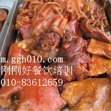 北京卤菜技术学习,北京刚刚好餐饮培训