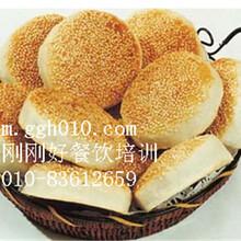 北京烧饼培训学校,北京刚刚好餐饮培训