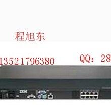 IBM8口KVM切换器1754A1X