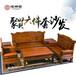 檀明宫红木家具紫檀花梨沙发六件套三单人位实木中式沙发茶几组合