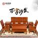 檀明宫红木家具刺猬紫檀木万字沙发茶几六件套整装组合品牌优惠