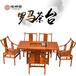檀明宫红木家具刺猬紫檀红木罗马茶台六件套茶桌椅组合茶台电磁炉