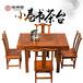 檀明宫红木茶台刺猬紫檀小卷书茶台五件套组合正品实木整块可移动