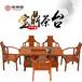 檀明宫红木家具紫檀花梨木宝鼎茶台六件套中式实木茶桌茶几椅组合