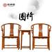 檀明宫家具明式红木圈椅三件套皇宫椅实木仿古椅太师椅