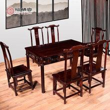 檀明宫红酸枝明式餐桌餐椅七件套组合全实木餐椅家具现货