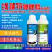 线瑞特20%噻唑膦水乳剂/根结线虫特效药/不伤根/持效期长/农药厂家进口特效助剂
