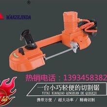河南郑州矿用气动切割锯厂家直供图片