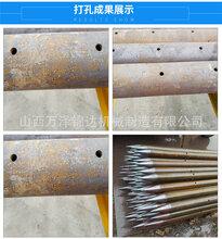 河北沧州小导管尖头加工小导管冲孔机钻孔机缩尖机新闻资讯