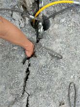 湘潭花岗岩分解破裂劈石机怎么劈石头图片