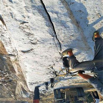 可以取代破碎锤开采岩石的机器如何开采