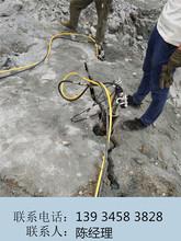 营口矿山开石头矿石开采机械免爆破石机咨询热线图片
