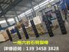 矿山采矿分裂设备高效劈石机(南平市