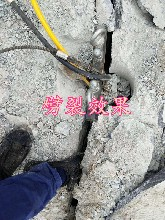 山东菏泽采石场开采液压劈裂机分裂机厂家图片