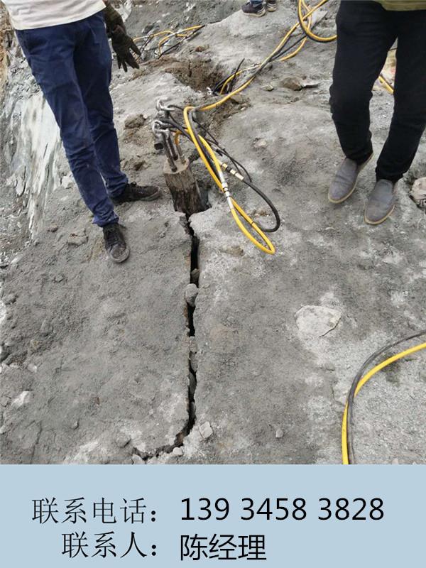 阜新代替人工基础开挖破碎锤打不动裂石机定位冲孔