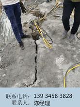 矿山胀裂器风化岩石开采劈石机云浮?#22411;?#29255;