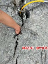 城市挖石头地基液压岩石分裂机河南省图片