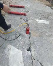 大块硬岩改小块岩石劈裂机温州市图片