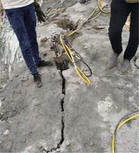 城市挖石头地基静态岩石劈裂机河源市图片