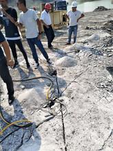道路修建静态岩石破裂劈石机广东汕尾撑裂机操作视频图片