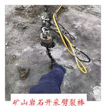 隧道掘进风镐破石进度慢选择小型劈裂机西藏自治日喀则割裂机操作说明?#35745;? onerror=