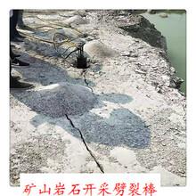 矿山开采花岗岩愚公斧劈裂机宜昌市图片
