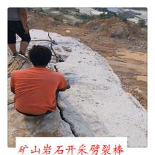 矿石开采新设备液压岩石劈裂机新疆吐鲁番开采机怎?#35789;?#24037;图片