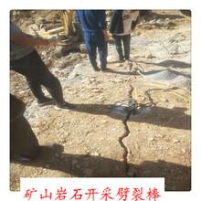 矿石开采新设备液压岩石劈裂机新疆吐鲁番开采机型号规格图片