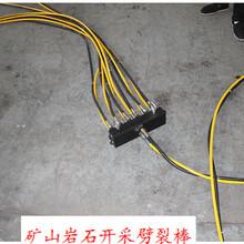 矿石开采新设备液压岩石劈裂机浙江温州裂石机七天可退图片