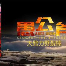 矿石开采新设备液压岩石劈裂机广东湛江采石机破石效果图片