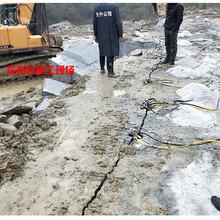 静态开挖地基岩石花岗岩劈裂棒本溪市图片
