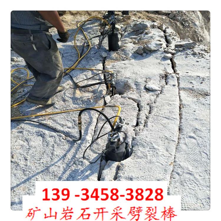 水库修建不能放炮岩石开采破除劈裂机广西壮族自治百色开采机每天能破多少方石头