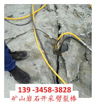 地下通道开挖坚硬岩石分离器开山器哪个牌子好襄阳