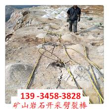 代替破碎锤劈石岩石劈裂机廊坊市图片