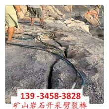 矿山岩石分解破石静态岩劈裂机鹰潭市图片