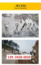 土石方开挖破石头劈裂棒?#19981;?#27744;州分石器当地经销商图片