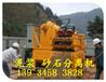 朔州洗砂泥漿處理設備分離器價格