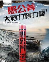 宁波开采岩石劈裂棒机载劈裂机开采矿山产量怎样-开采视?#20302;?#29255;