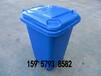 批发销售广州深圳惠州东莞珠海茂名30L户外家用环保型垃圾桶