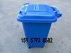 批发销售杭州宁坡台州金华东阳丽水30L户外家用环保型垃圾桶