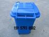 批发销售乐清垃圾桶东阳垃圾桶余姚垃圾桶丽水垃圾桶衢州垃圾桶富阳垃圾桶