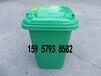 批发销售长沙垃圾桶怀化垃圾桶常德垃圾桶益阳垃圾桶