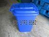 批发销售广州垃圾桶珠海垃圾桶深圳垃圾桶惠州垃圾桶东莞垃圾桶佛山垃圾桶