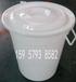厂家供应郑州安阳加厚食品级水桶带盖家用手提式铁柄圆桶形储水桶化工桶