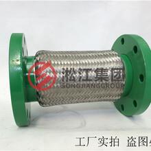 东港自吸式消防水泵波纹金属软管广销国内外