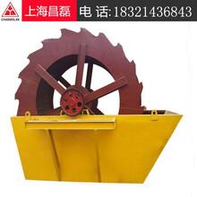 洗沙机砂矿机械