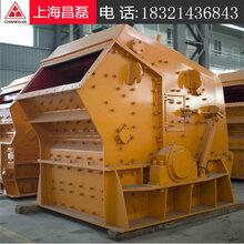 矿山机械铁矿选矿设备