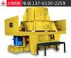 cs西蒙西斯圆锥破碎机配件,生产彩色碳粉流程