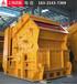 乌鲁木齐市水洗砂机械设备制造厂